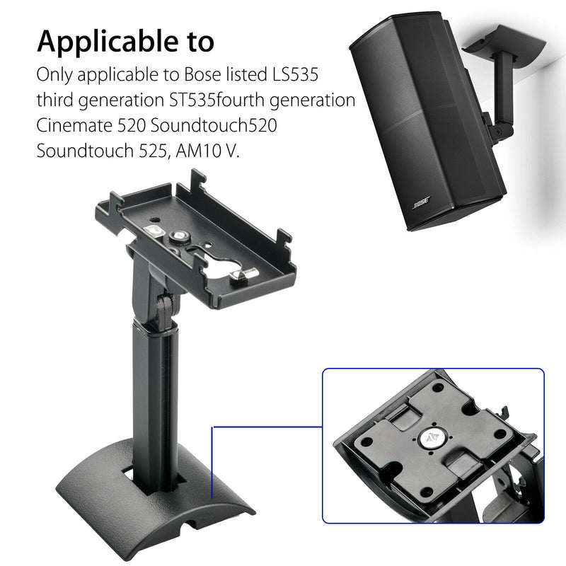 UB20 SERIES2 II Wall Ceiling Bracket Mount for Bose all Lifestyle CineMate