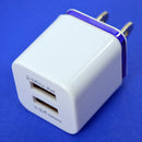 2 Ports USB wall Charger Adapter 1A 2A 5V For Android / Galaxy / iPhone