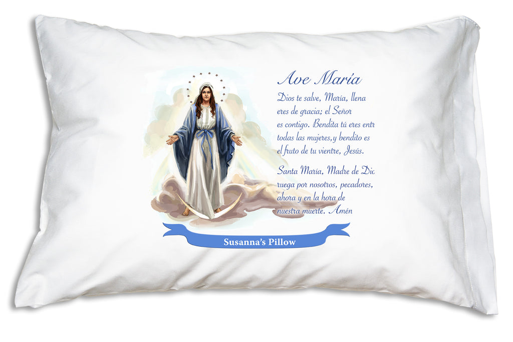 We add the name to a festive banner like this when you personalize the  Ave María Spanish Prayer Pillowcase