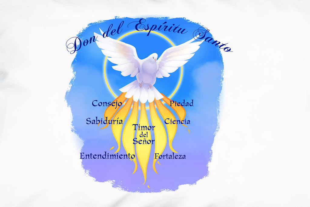 Closeup of the vibrant a Don del Espíritu Santo (Gifts of the Spirit) Prayer Pillowcase