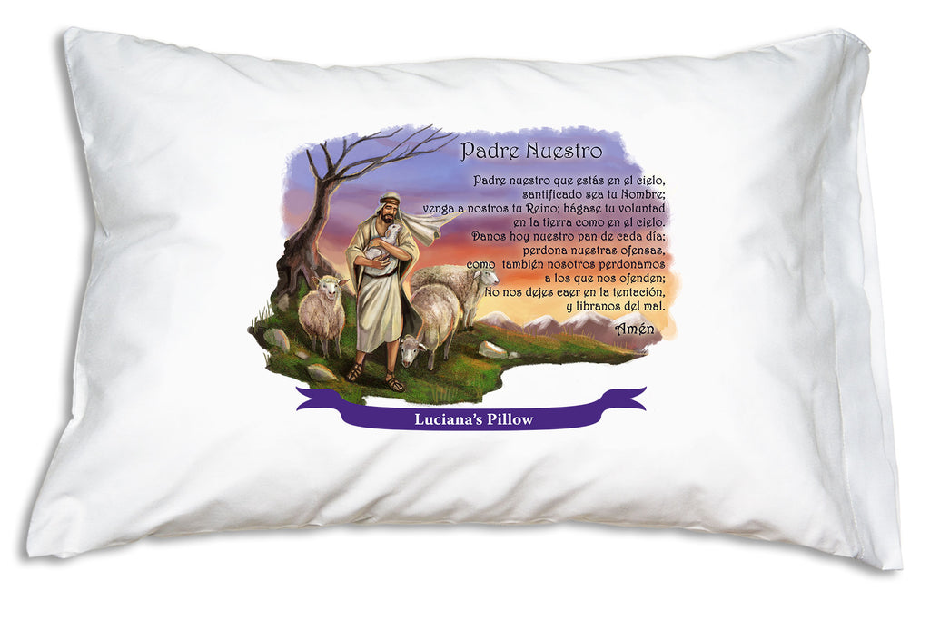 We add the name to a festive banner when you personalize this El Buen Pastor Prayer Pillowcase.