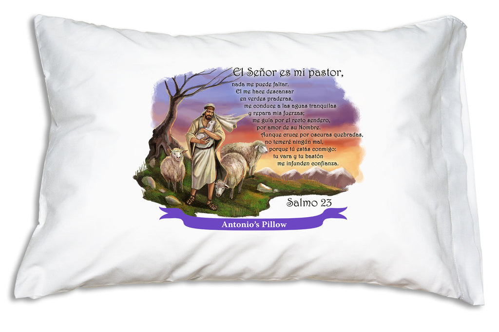Personalize your favorite Prayer Pillowcase! We add the name to a festive banner like this.