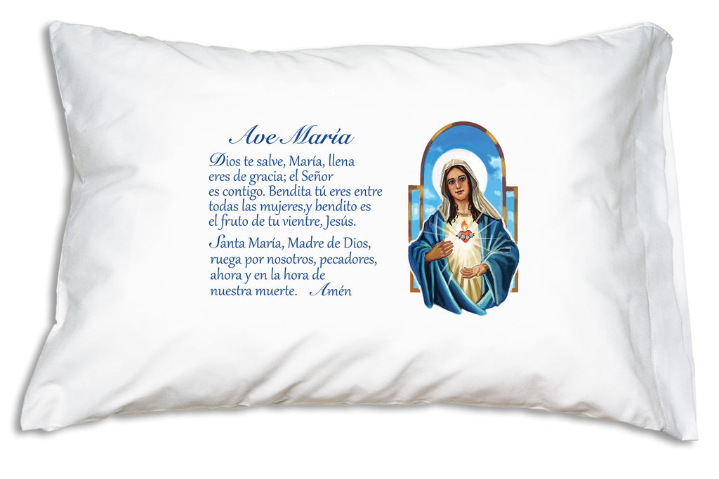 The Inmaculado Corazón de María: Ave María Prayer Pillowcase features our radiant illustration of the Immaculate Heart beside the Ave María.