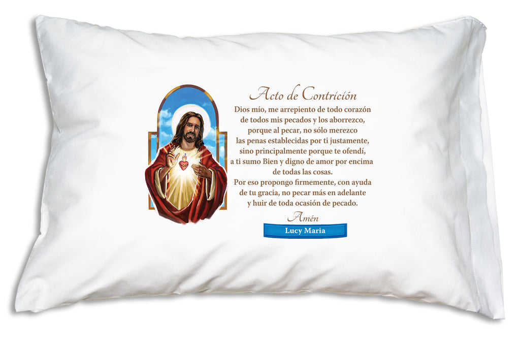 We add the name to a festive banner like this when you personalize the Sagrado Corazón de Jesús Prayer PIllowcase.