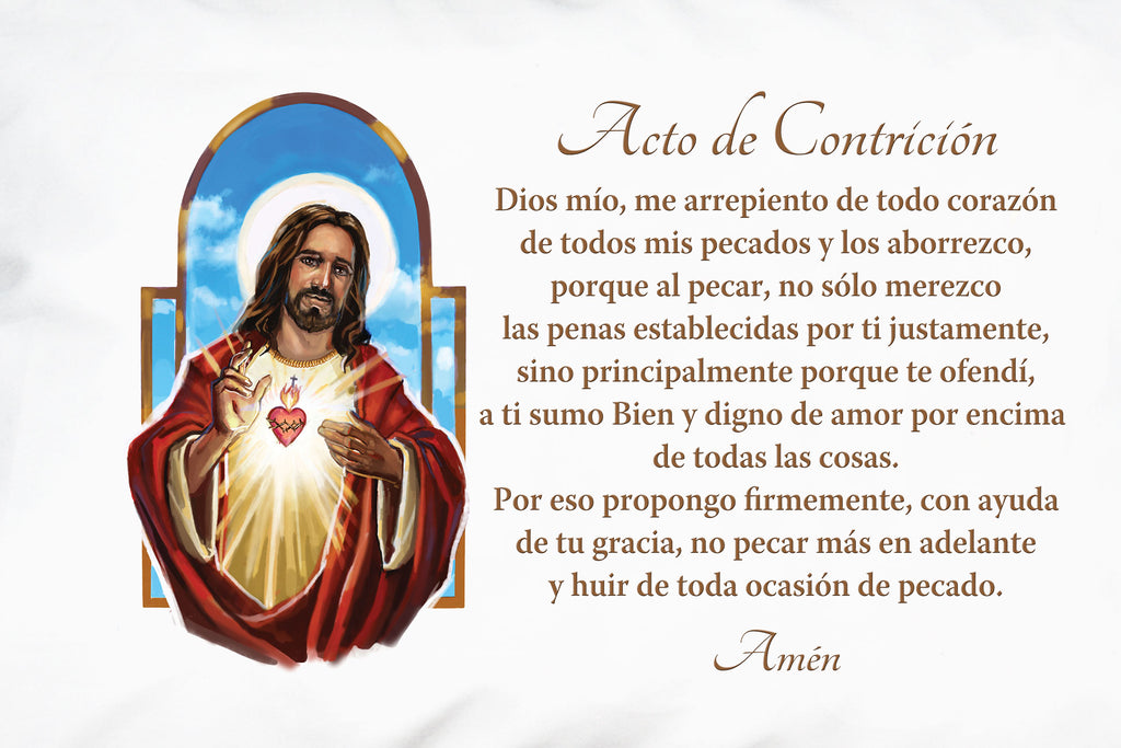 Here's a closeup of Prayer Pillowcases beautiful illustration of the Sagrado Corazón de Jesús (Sacred Heart of Jesus) alongside the Acto de Contrición (Act of Contrition).