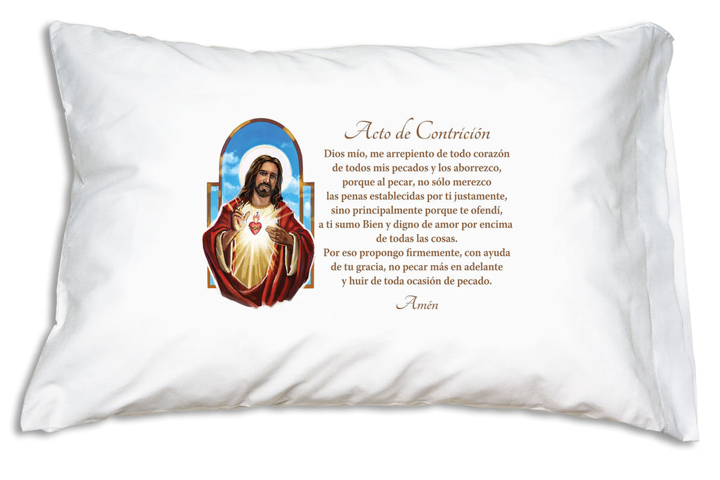 A beautiful original illustration of the Sagrado Corazón de Jesús alongside the Acto de Contrición (Act of Contrition) is a strong reminder to pray for Jesus' bountiful forgiveness.