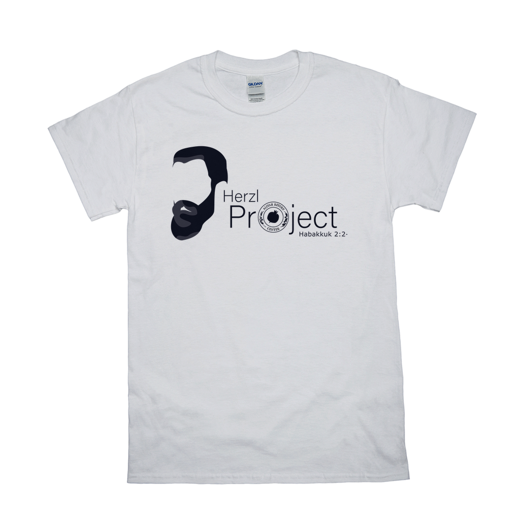 Herzl Project T-shirt product shot