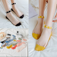 Load image into Gallery viewer, 50% OFF Crystal Tulle Pearl Socks