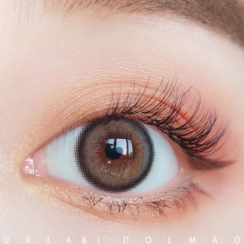 MADE Mood Brown - eotd