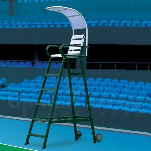 Elite Umpire Chair