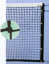 Single Mesh 42 Foot Net