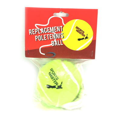 Spare Swingball Tennis Ball with Cord