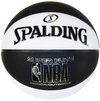Spalding NBA Superflite Indoor/Outdoor Basketball