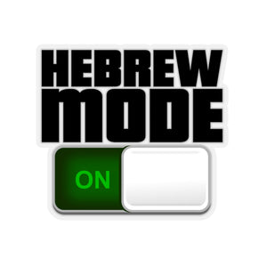 JF Hebrew-Mode Stickers