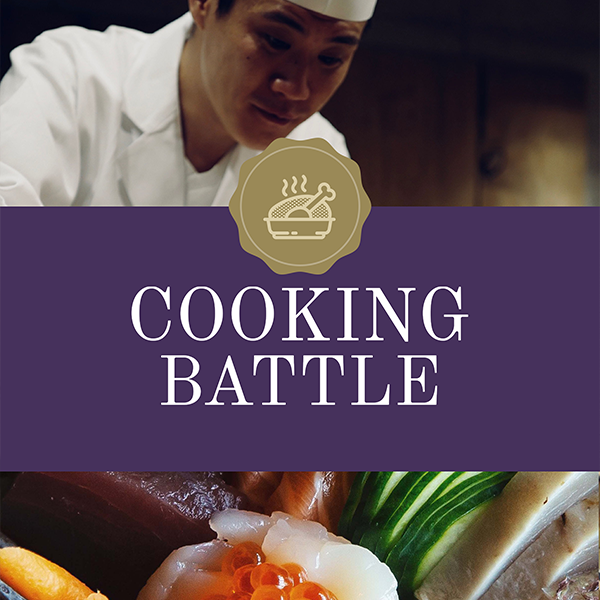CookingBattle.com | is for sale!  Brandable domain name at 99launch.com
