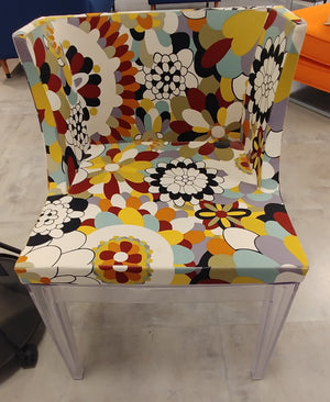 Flower Armchair [DISPLAY MODEL]