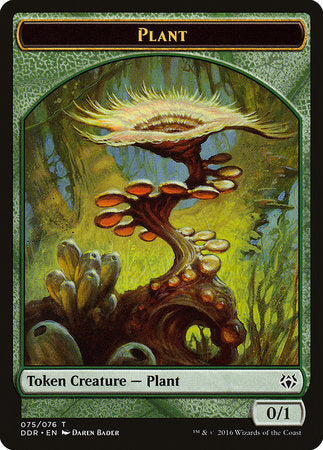 Plant Token [Duel Decks: Nissa vs. Ob Nixilis] | Darkhold Games