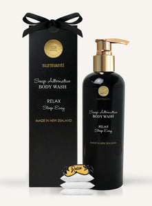 Luxury sleep gift box, Surmanti relax sleep easy gift body wash