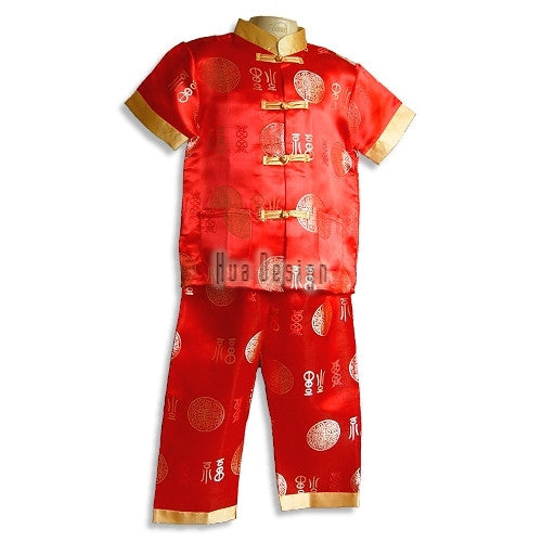 Red Boys Traditional Brocade Suit