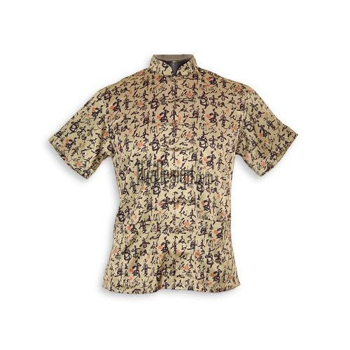Bronze Chinese Calligraphy Silk Shirt