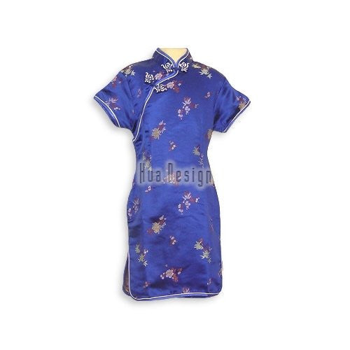 Blue Brocade Flower Girls Cheongsam
