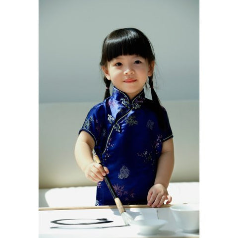 Brocade Flower Girls Cheongsam (Blue)