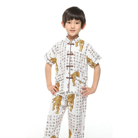 Boys Tiger Print Pajamas