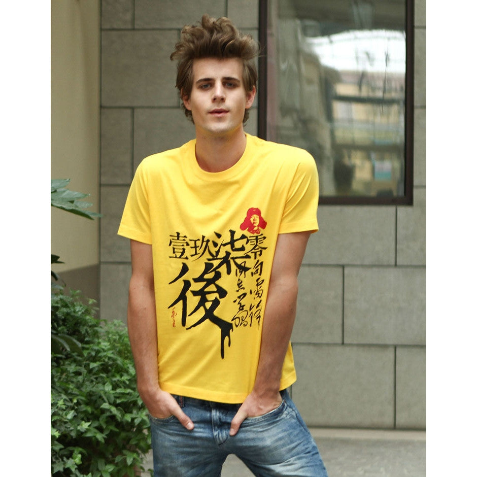 Yellow 1970 China T-shirt