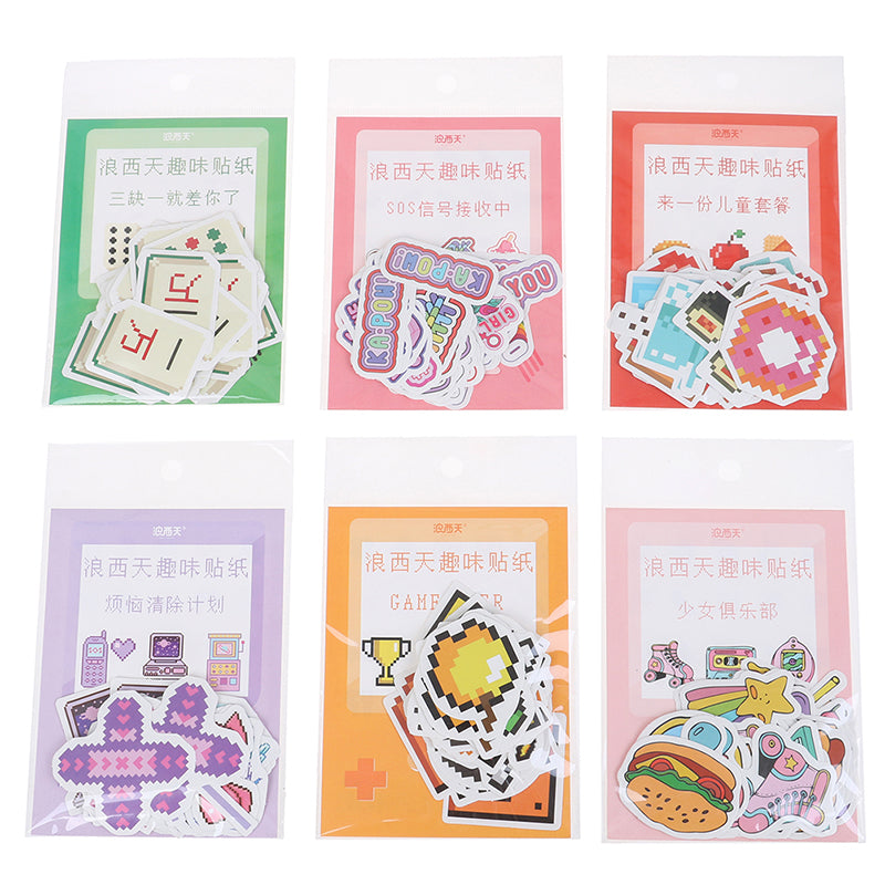 46pcs/set Fun Sticker Pack Come and play series DIY stickers Scrapbook Paper