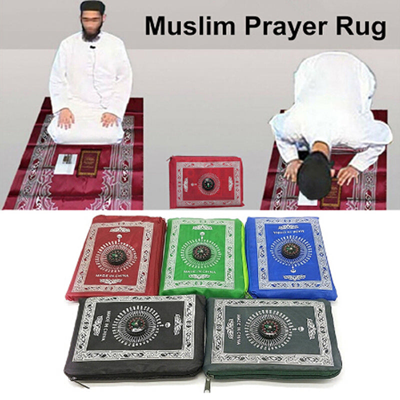 Muslim Prayer Rug Portable Braided Mat with Compass In Pouch Travel Mat 100*60cm