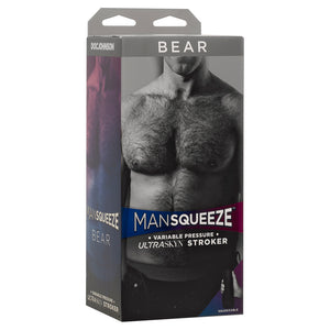 Man Squeeze Bear Vanilla - Sex Toy | DelighToys3