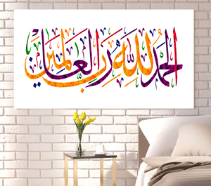 Tableau décoratif: Thankful Calligraphy