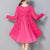 InsDresses Lace Hollow Bow Knot Loose Shift Dress