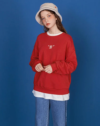 KUOSE Chinese Embroidered Christmas solid Sweatshirt