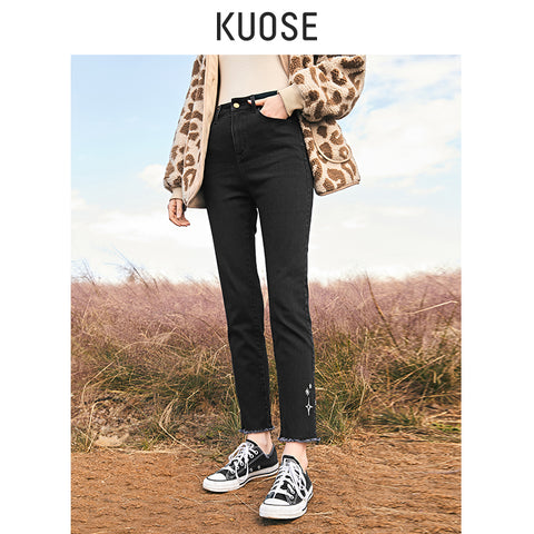 KUOSE Embroidered Slim Straight Jeans