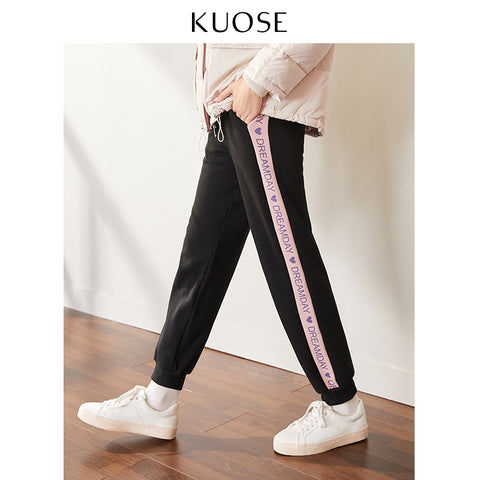 KUOSE Fashion Sports Casual Pants