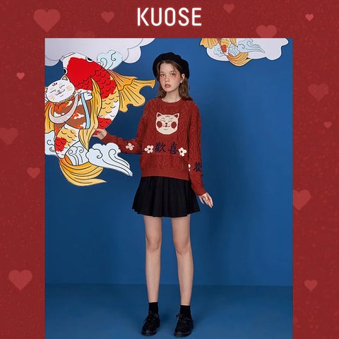KUOSE Christmas New Year Kitty Jacquard Sweater