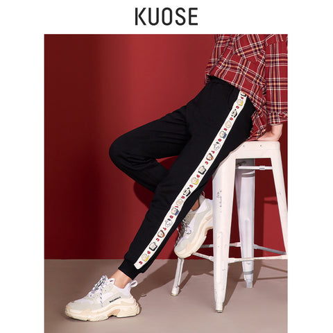 KUOSE Student's Printed Beamed Foot Casual Pants
