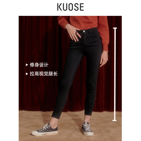 KUOSE High-Waist Slim-Fit Jeans