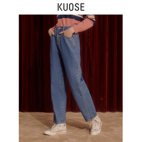 KUOSE High Waist Loosed Straight Jeans