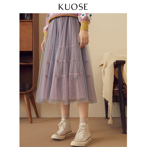 KUOSE Fashion Stitching Layered Mesh Chiffon Skirt