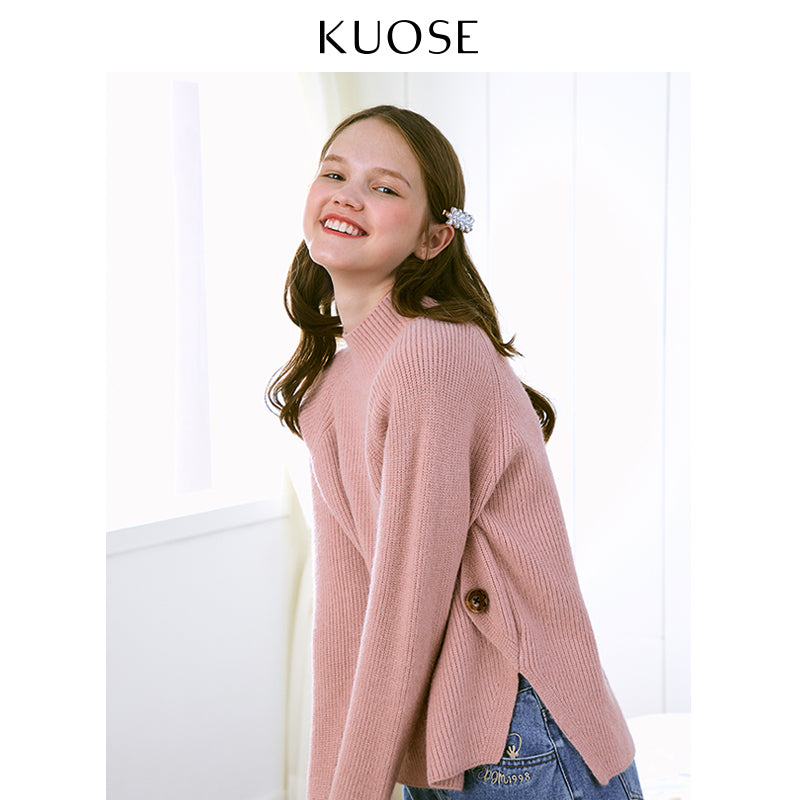 KOUSE Solid Color Loose Sweater