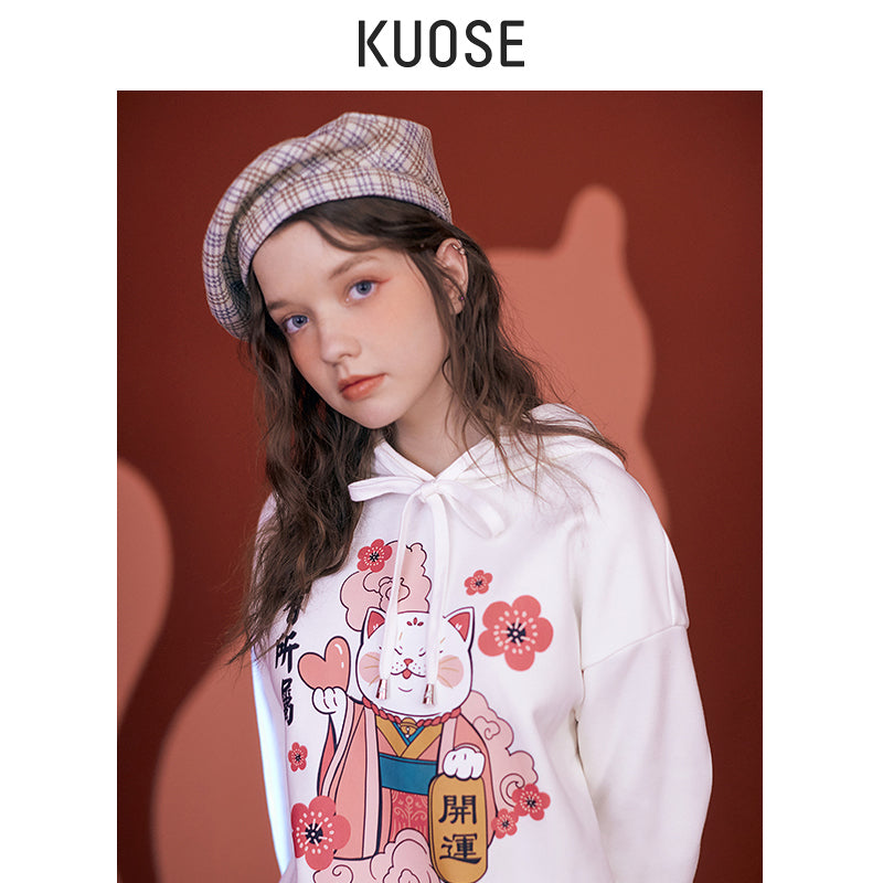 KUOSE Chinese New Year Printed Sweatshirt