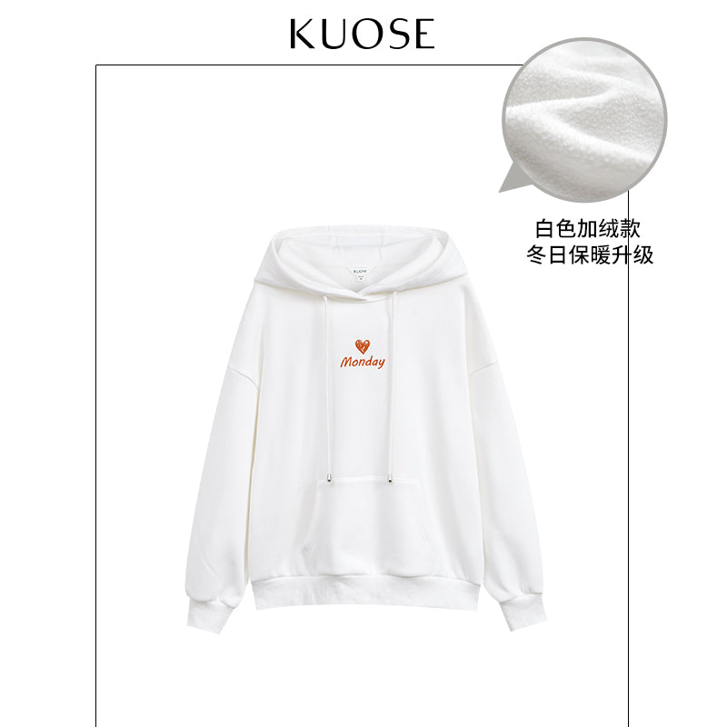 KUOSE Fashion Solid Color Embroidered Sweatshirt