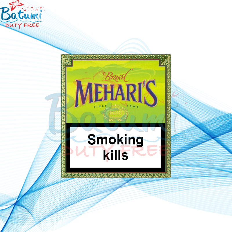 Agio Meharis Brasil pack of 20 cigars online for sale