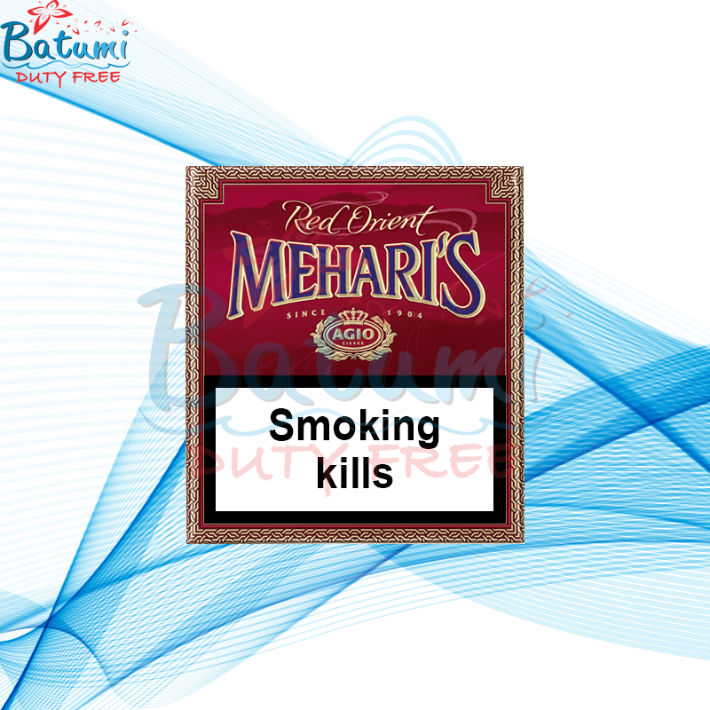 Agio Meharis Red Orient pack of 20 cigars online for sale
