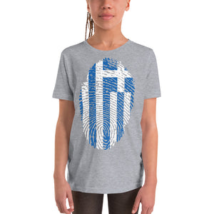 F3 - Greek Flag Fingerprint Youth Short Sleeve T-Shirt