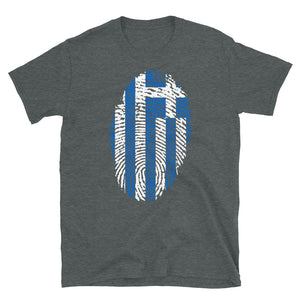 F3 - Greek Flag Fingerprint Short-Sleeve Unisex T-Shirt