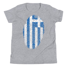 Load image into Gallery viewer, F3 - Greek Flag Fingerprint Youth Short Sleeve T-Shirt