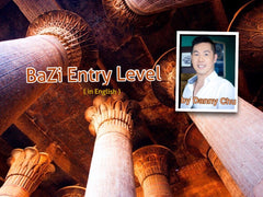 BaZi Entry Level - Facilitator Danny Chu * Conducted in English